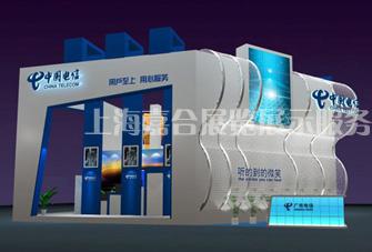 中国电信效果图 -上海嘉合展览展示服务有限公司 展览展示,展台设图片